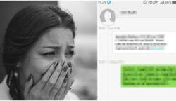 Véletlenül feleségének küldte el azt SMS-t, amiben kövér disznónak nevezte, mert terhesség után meghízott